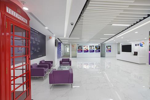 Cherry Hill >> Projects >> British Telecom Bangalore